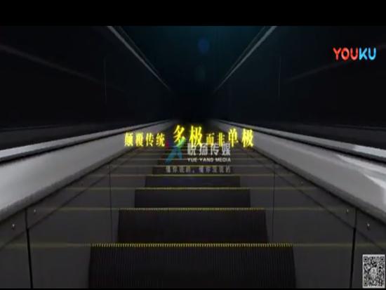 三菱电梯机械雷竞技电竞平台