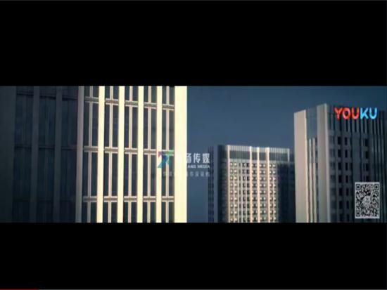 万博国际中心