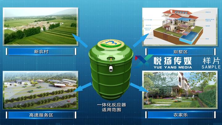 环保局-一体化反应器