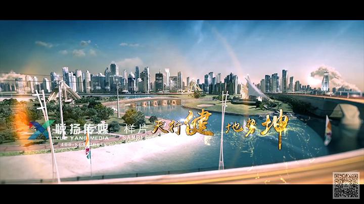 大连健坤国际城