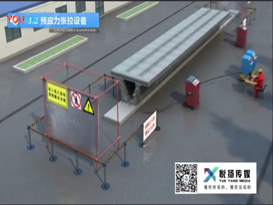 京沈高速施工剪辑